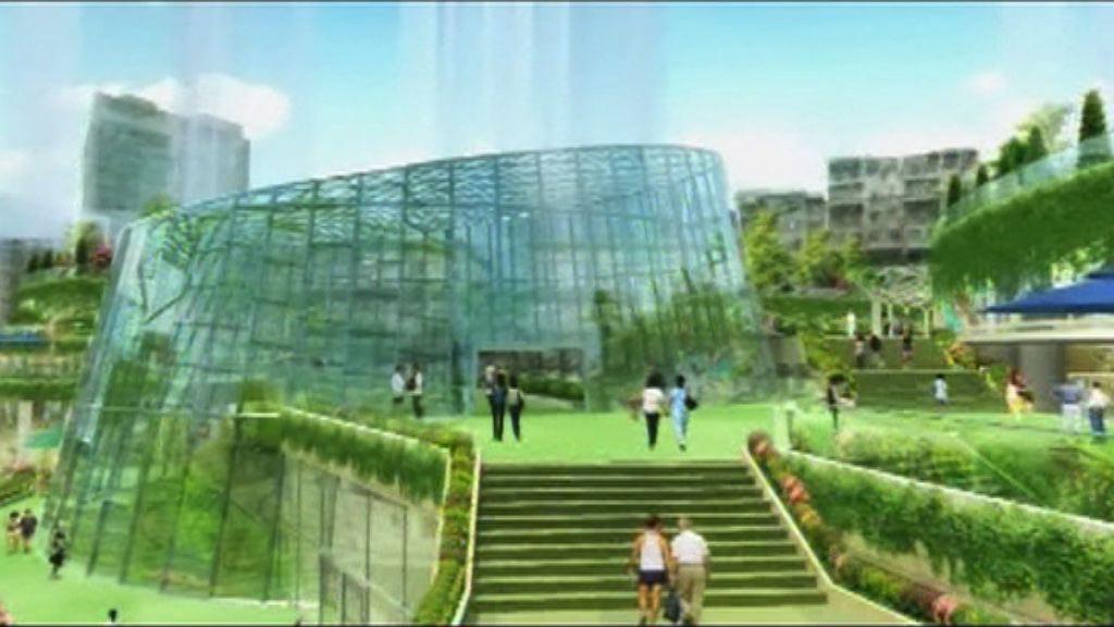 市建局年底前再交觀塘重建項目設計