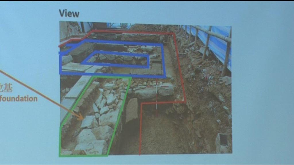 衙前圍村重建項目需擴大考古範圍