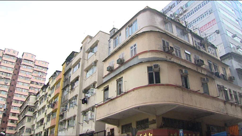 九龍城區重建項目收購價歷來最高