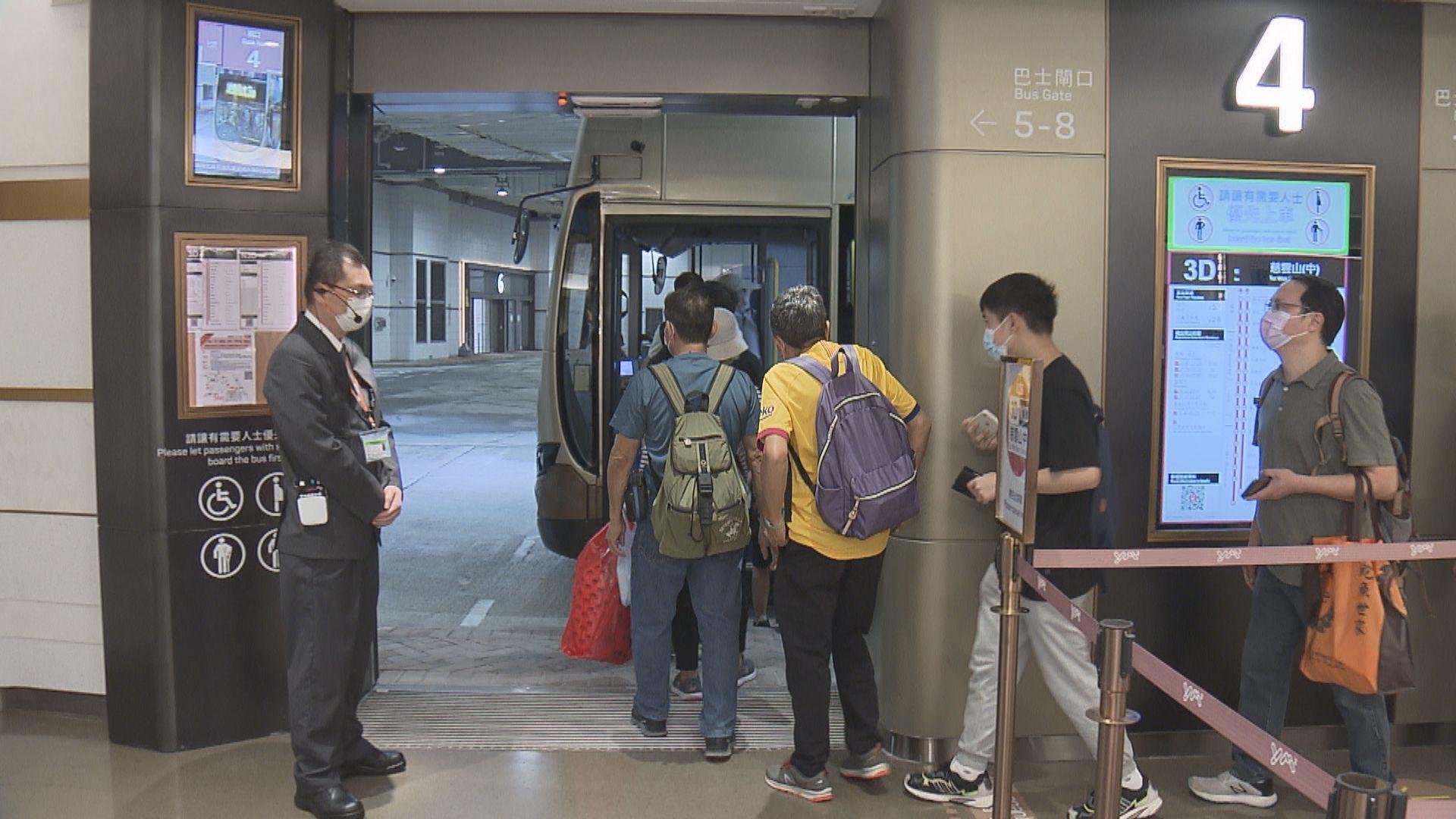 觀塘交通交匯處啟用四日 九宗閘門操作未如理想報告