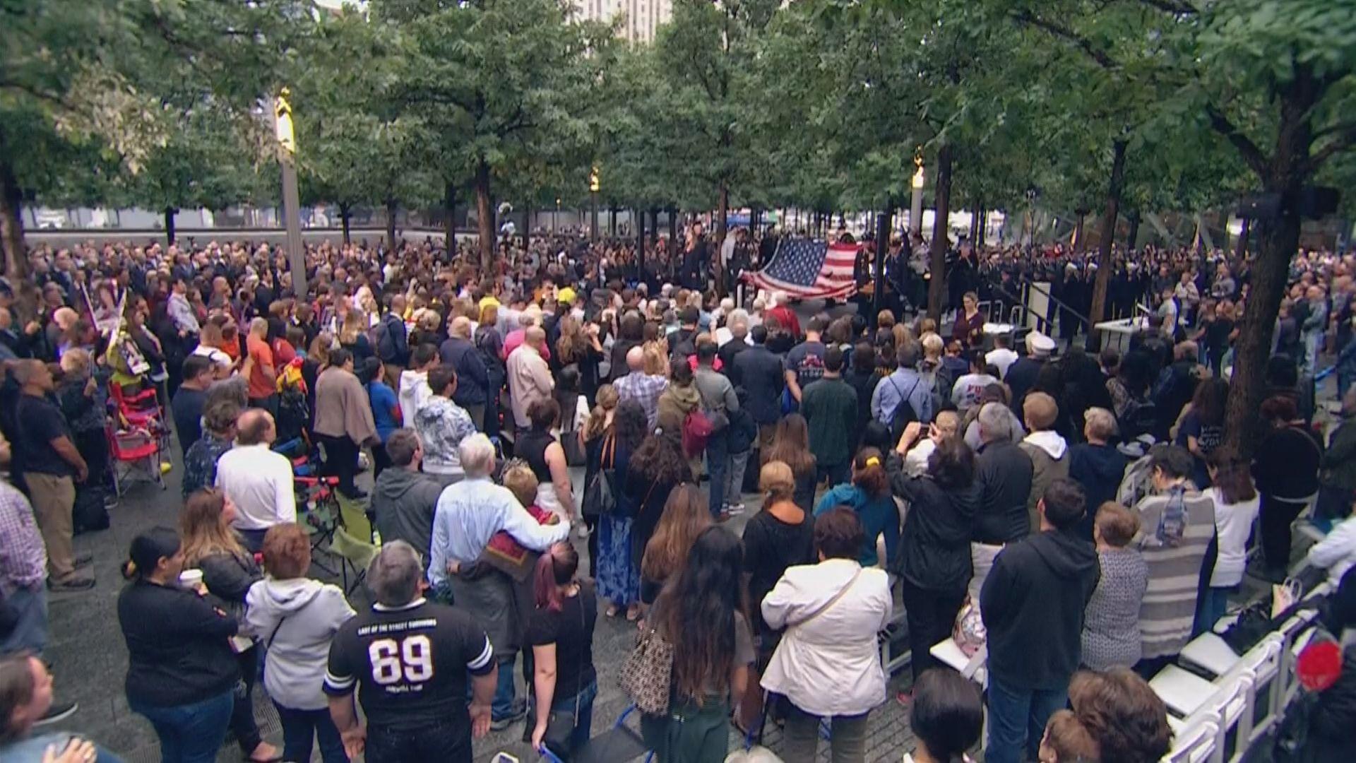 911恐襲17周年 美國多處有悼念活動