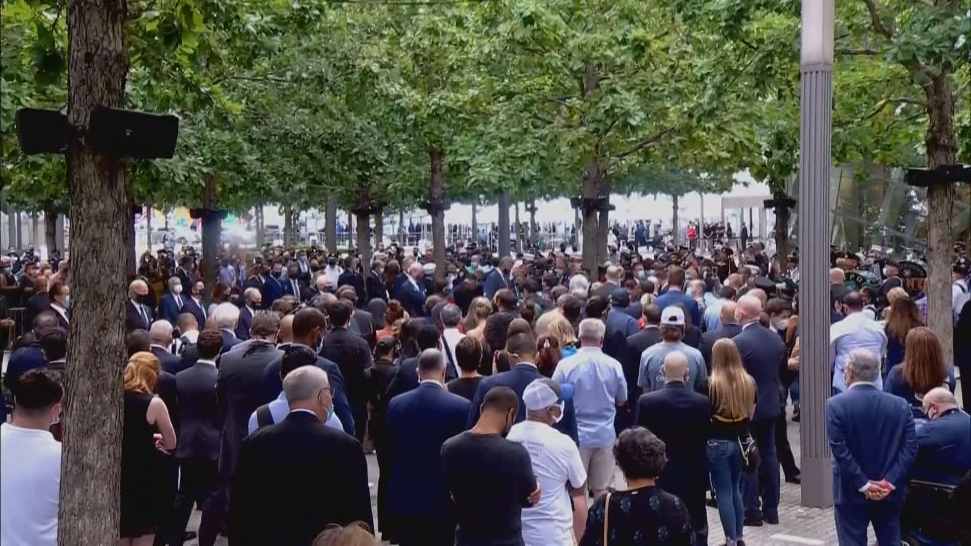 紐約舉行911襲擊十九周年悼念活動