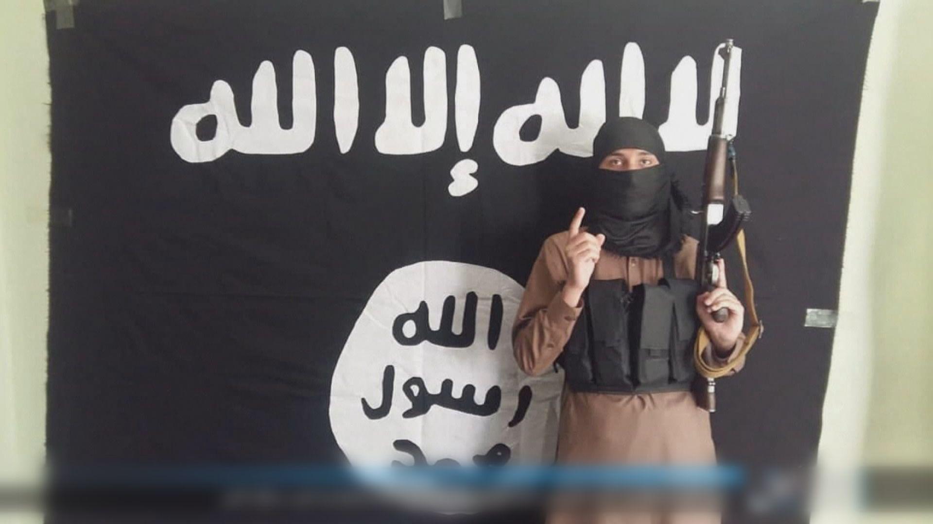 美情報指伊斯蘭國阿富汗分支能半年內攻擊美國