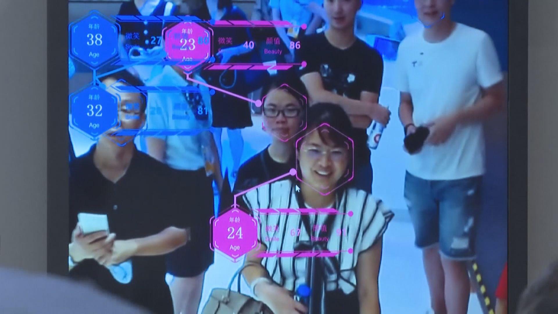 美國報告促華府加強發展人工智能 應對中國威脅
