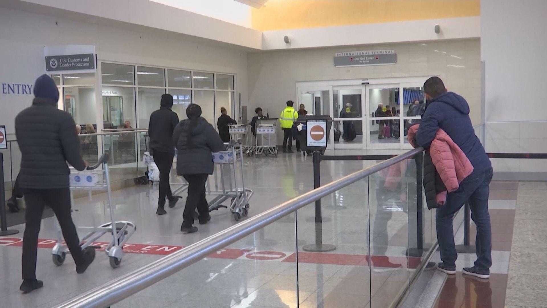 美國多個機場加強入境旅客檢疫措施