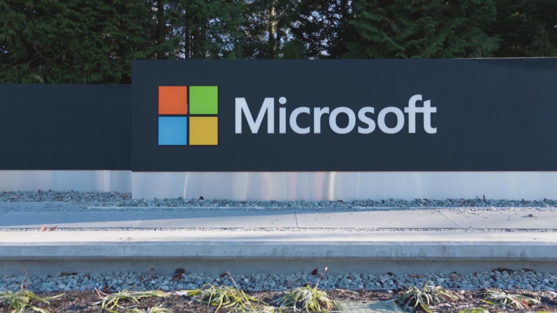 微軟擊敗亞馬遜獲五角大樓雲端服務合約