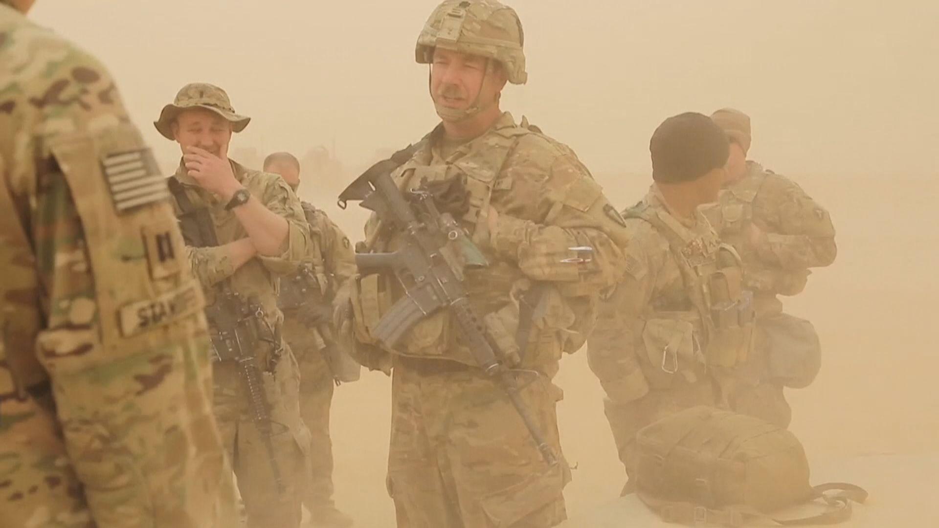 美國將進一步撤走阿富汗及伊拉克軍隊