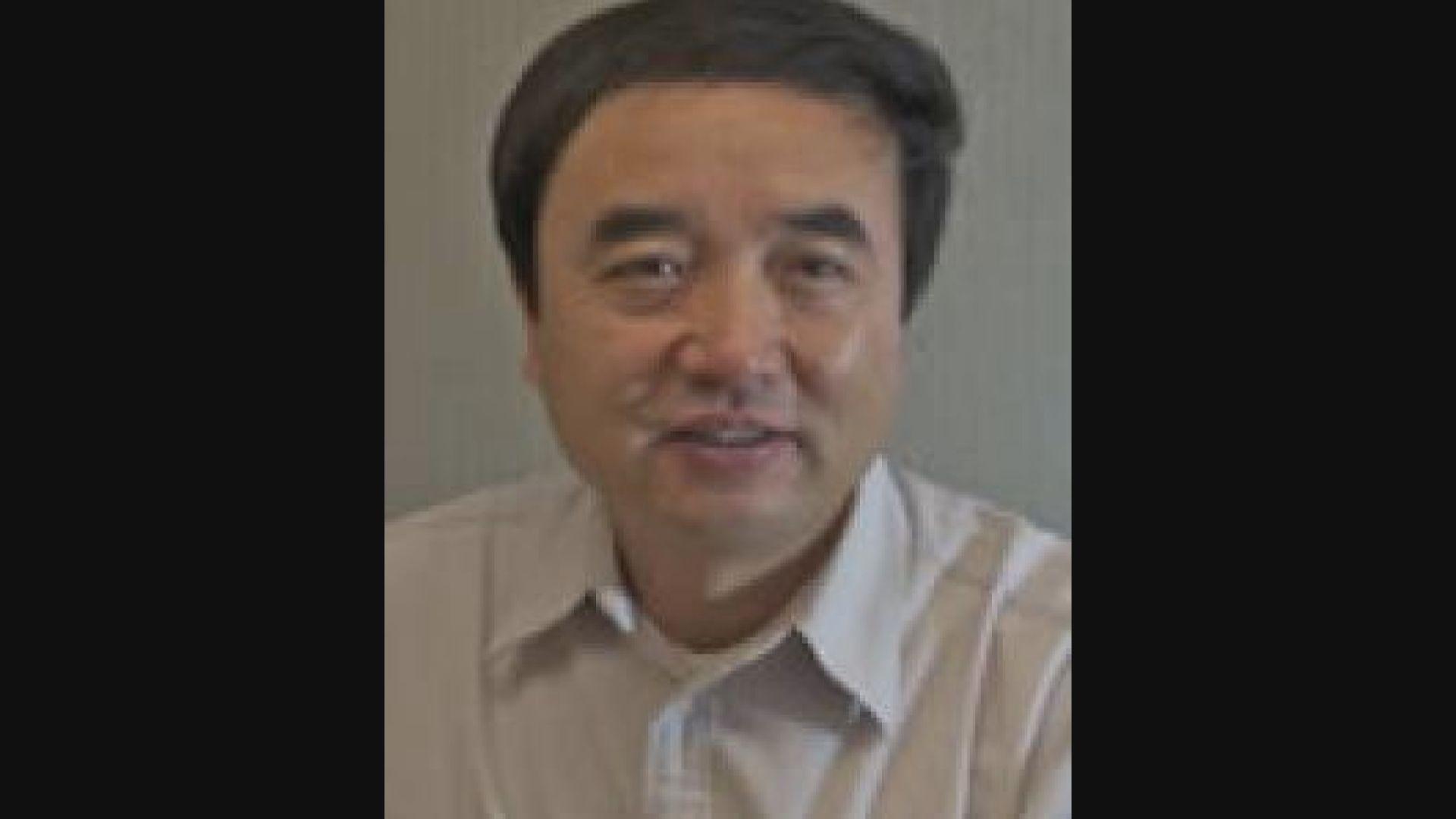 美國華裔學者疑向中國竊密被捕