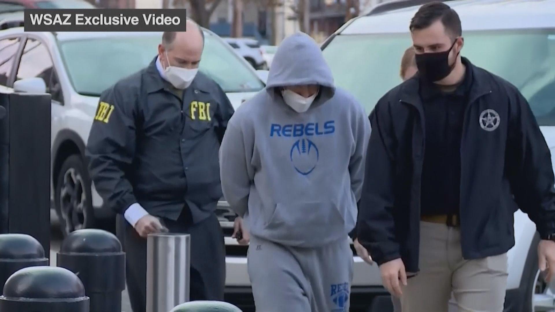 逾90人涉衝擊美國會大樓被捕 包括西弗吉尼亞州議員