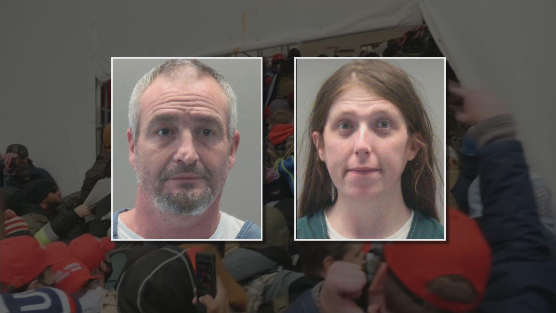 美國檢察部門起訴三人串謀策動衝擊國會