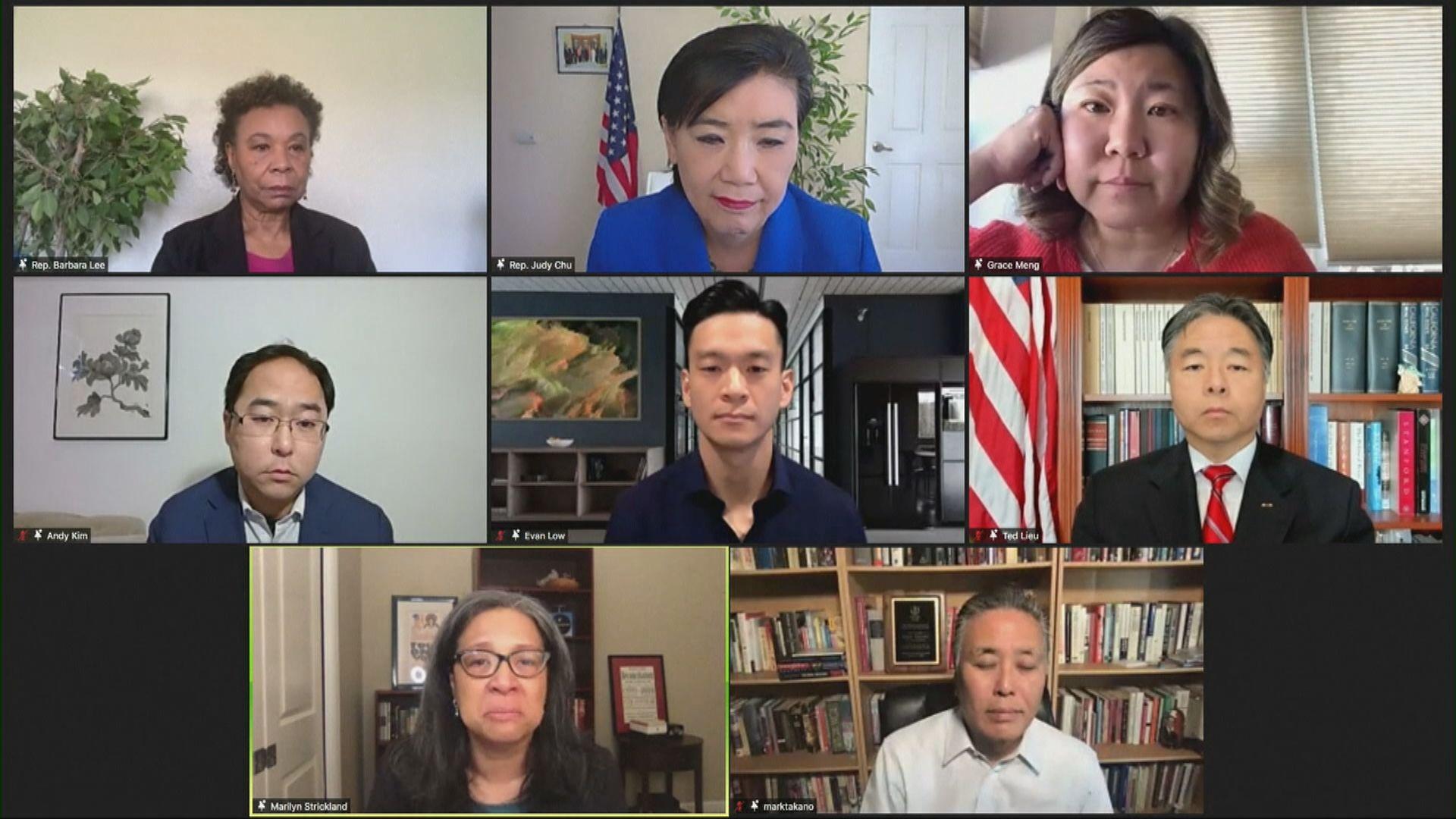 美議員籲在社交平台就結束對亞裔仇恨發聲