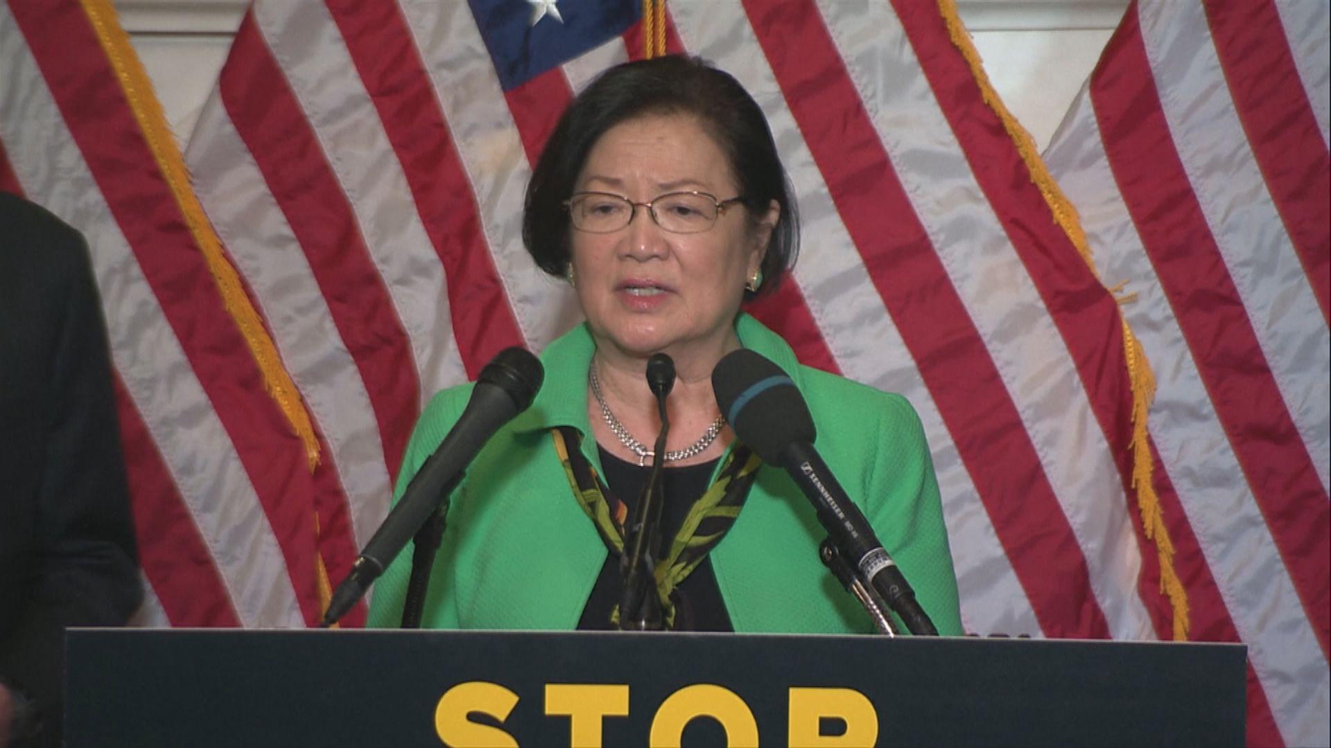 美參議院通過打擊仇恨亞裔人士罪行法案