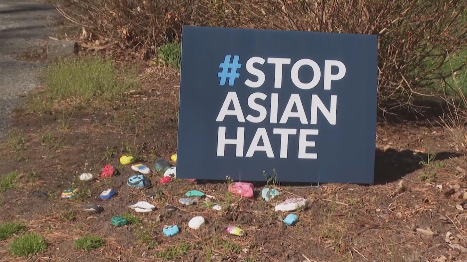 美參院通過打擊仇恨亞裔人士罪行法案 下月交眾院審議