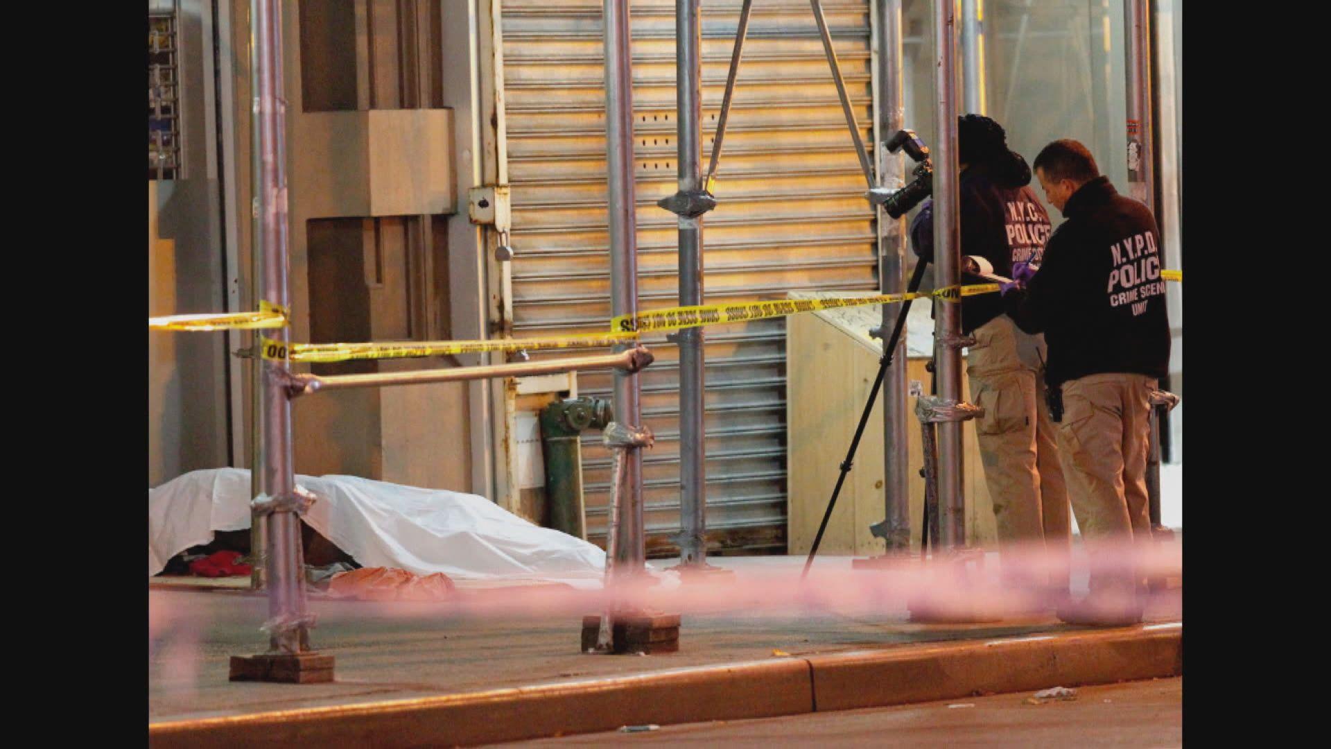 美國紐約唐人街露宿者遇襲四死 疑兇被捕