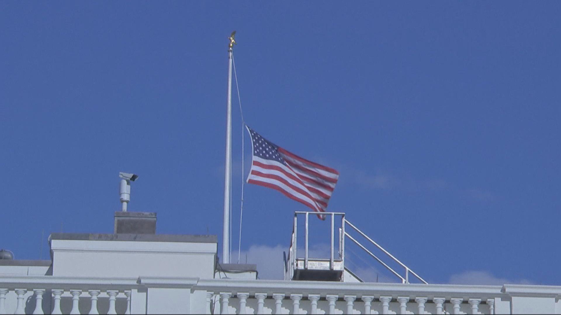 美國國會襲擊事件致一警死 拜登下令白宮下半旗致哀