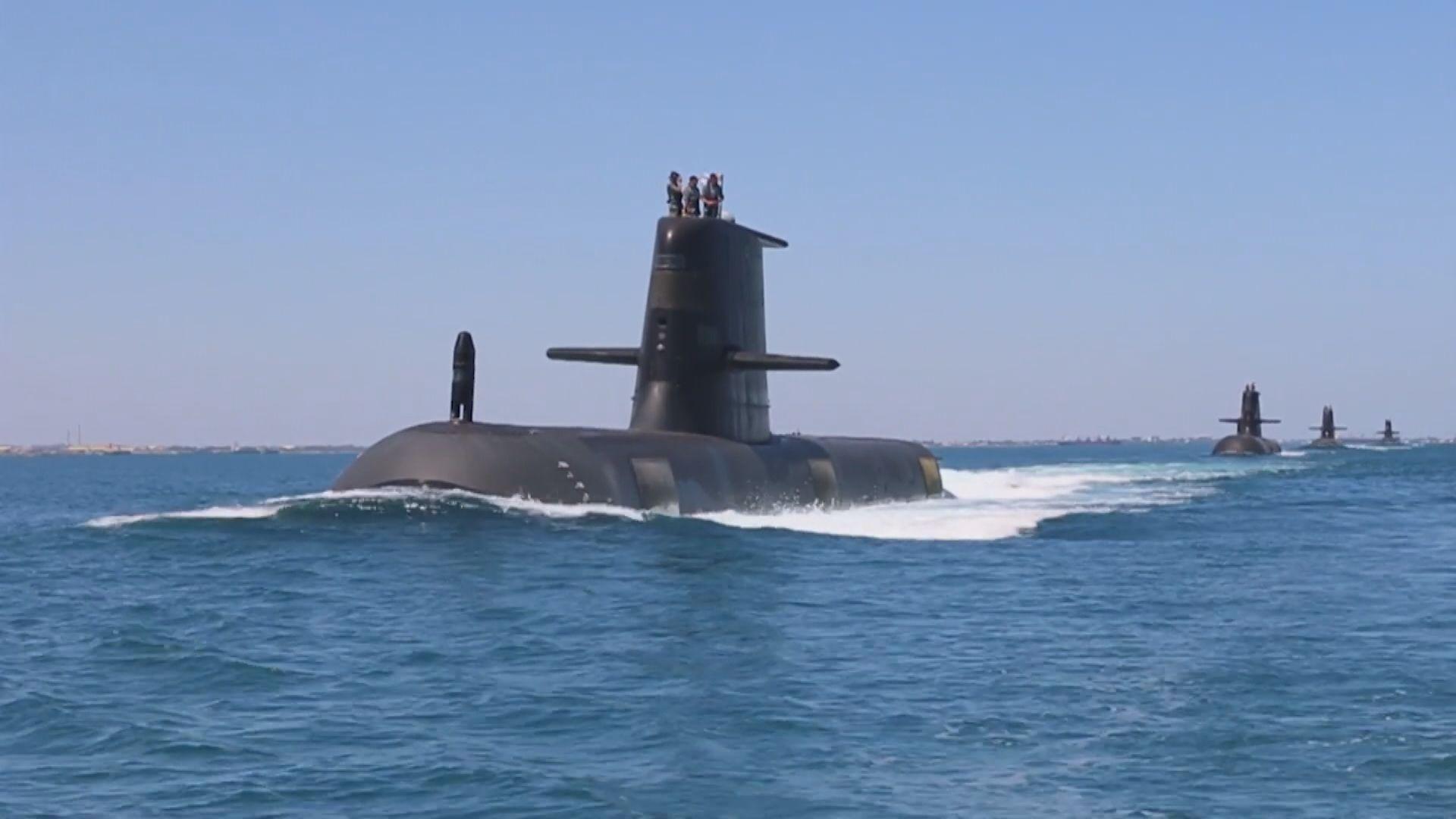 美英澳建印太安全夥伴關係 助澳造核潛艇