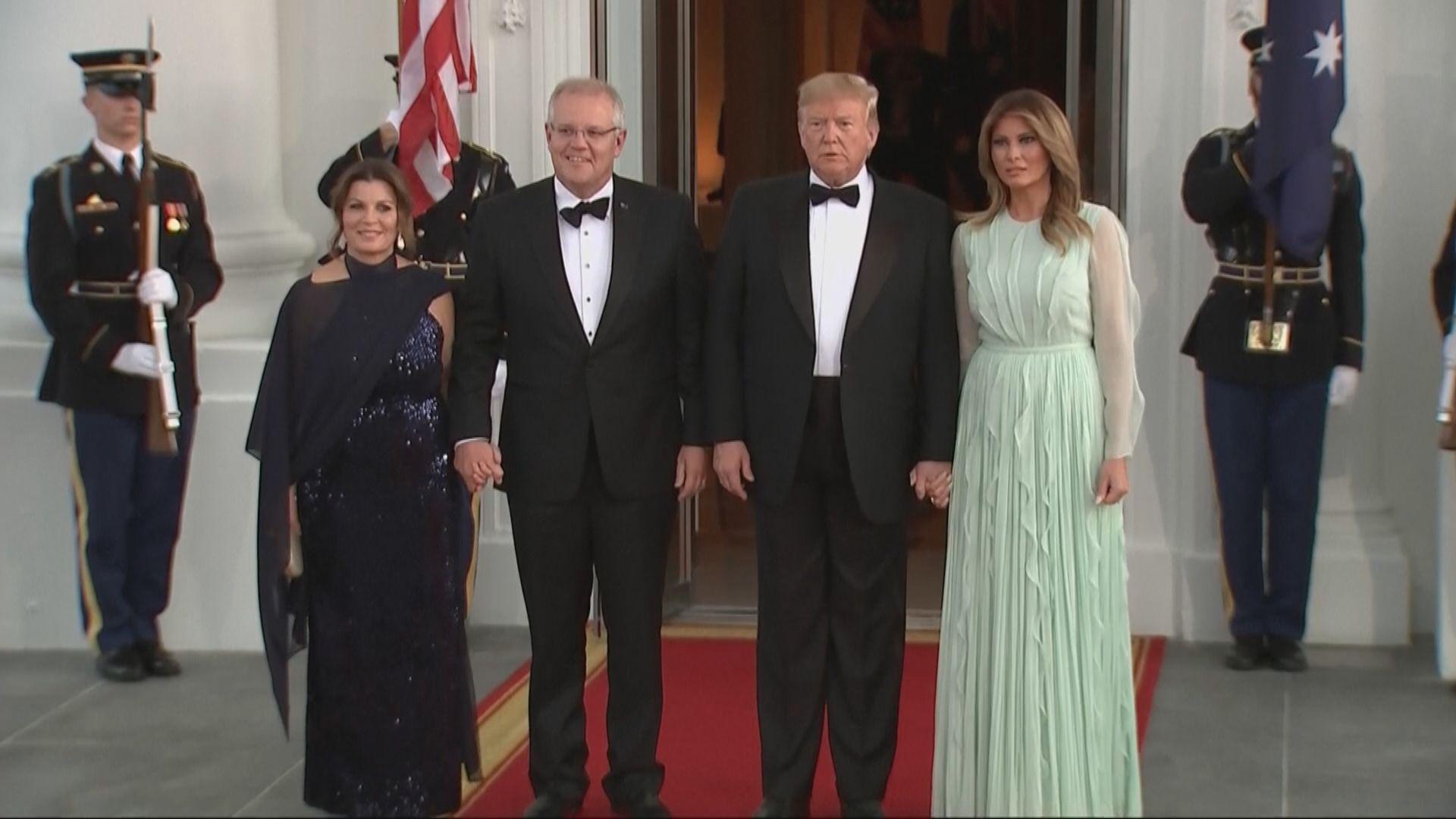 澳洲總理莫里森國事訪美獲設國宴招待