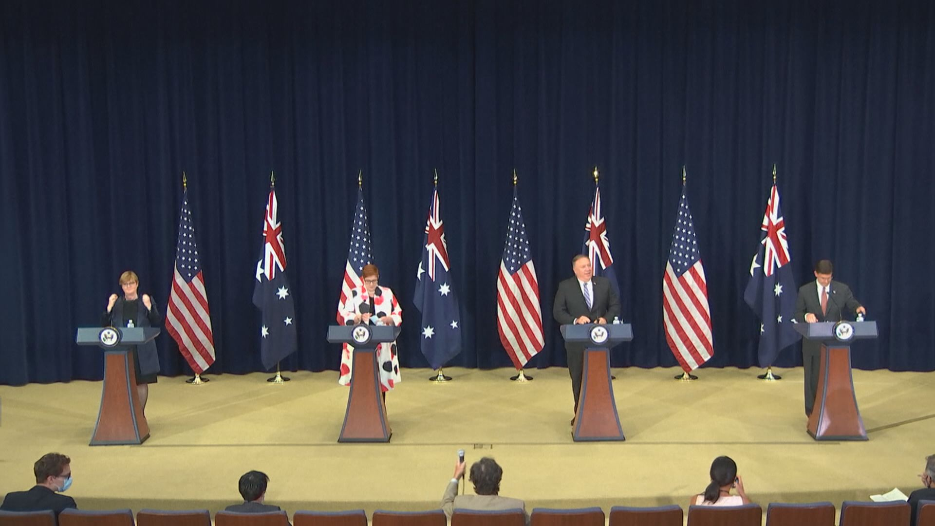 美澳外長防長會談 討論香港及南海等議題