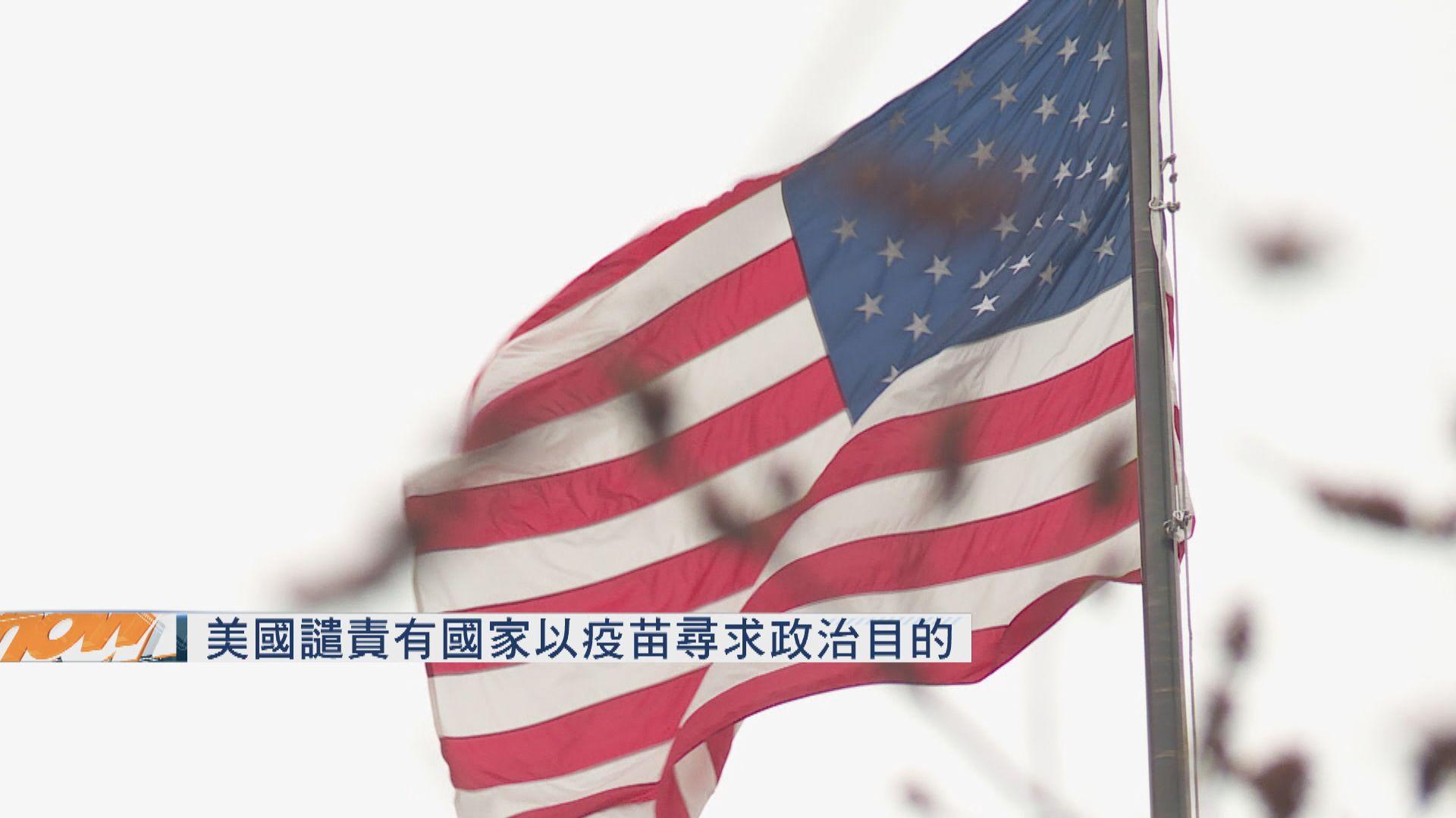 布林肯指美國不會讓澳洲獨自面對中國經濟脅迫