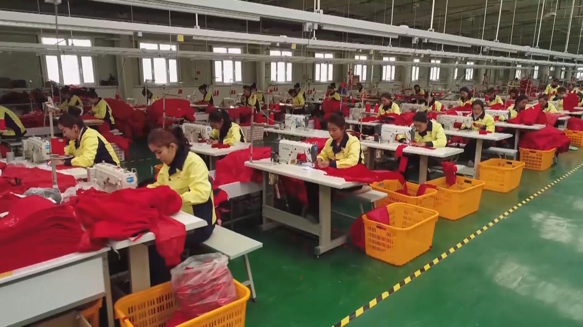 美國禁止新疆棉花紡織品等貨品進口