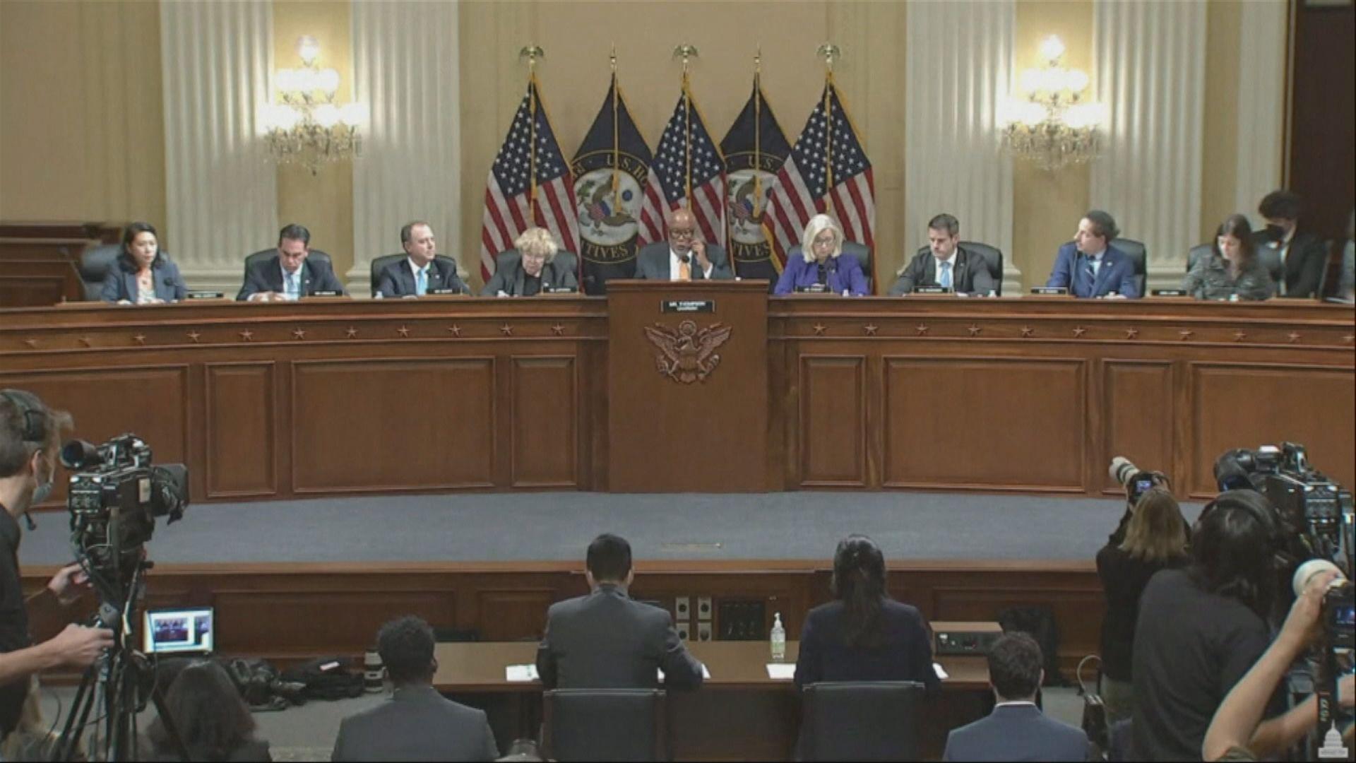 美國眾議院調查委員會建議控告班農藐視國會