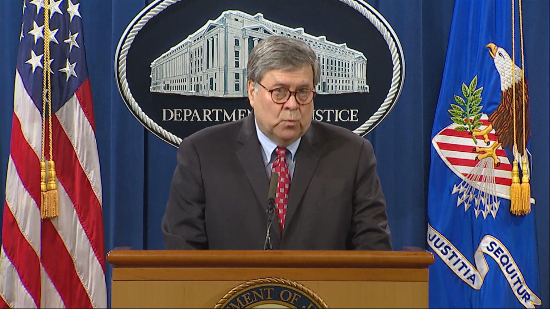 報道指司法部長巴爾親自下令驅散白宮附近示威者