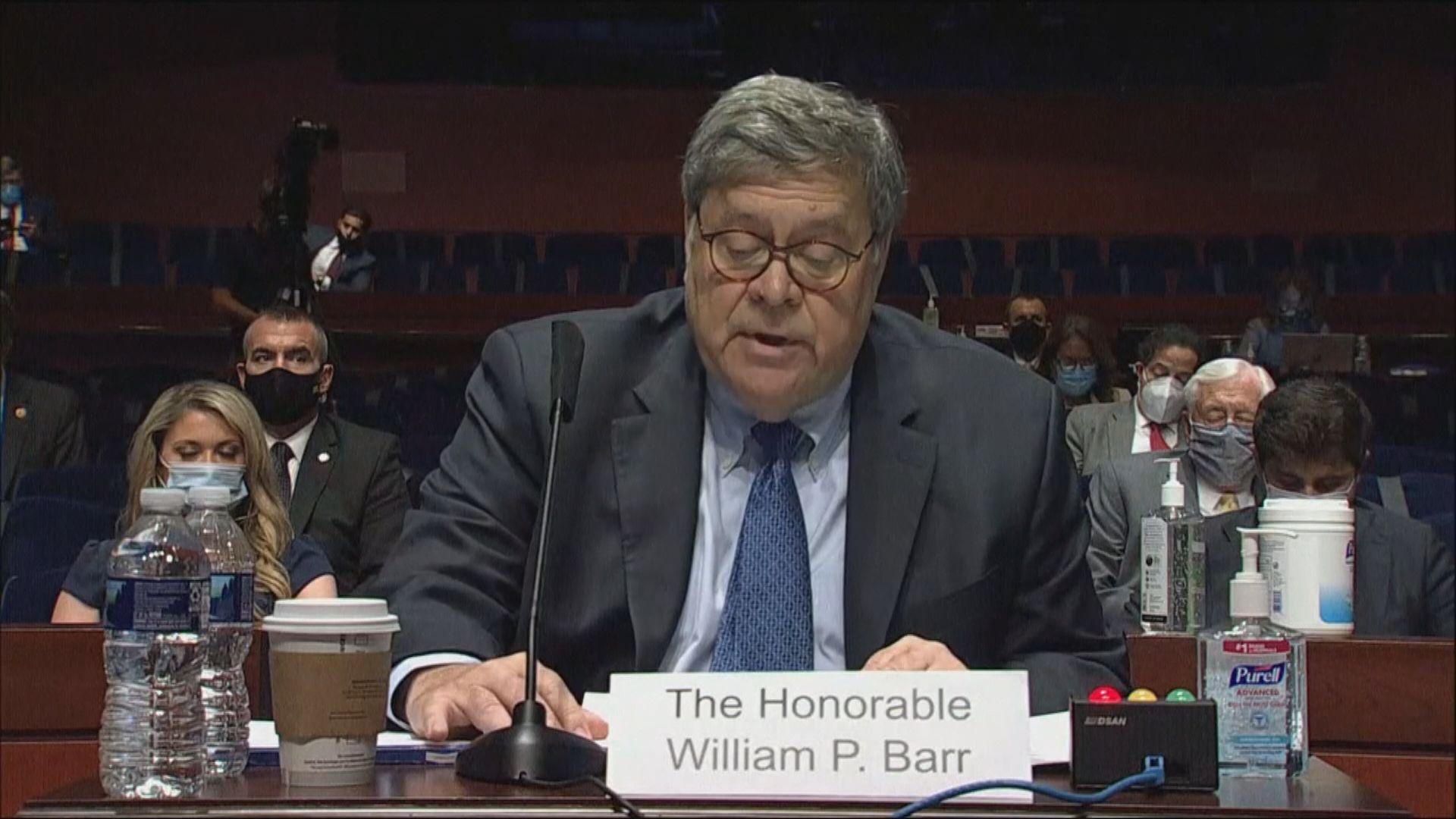 美國司法部長巴爾為派聯邦人員平亂做法護航