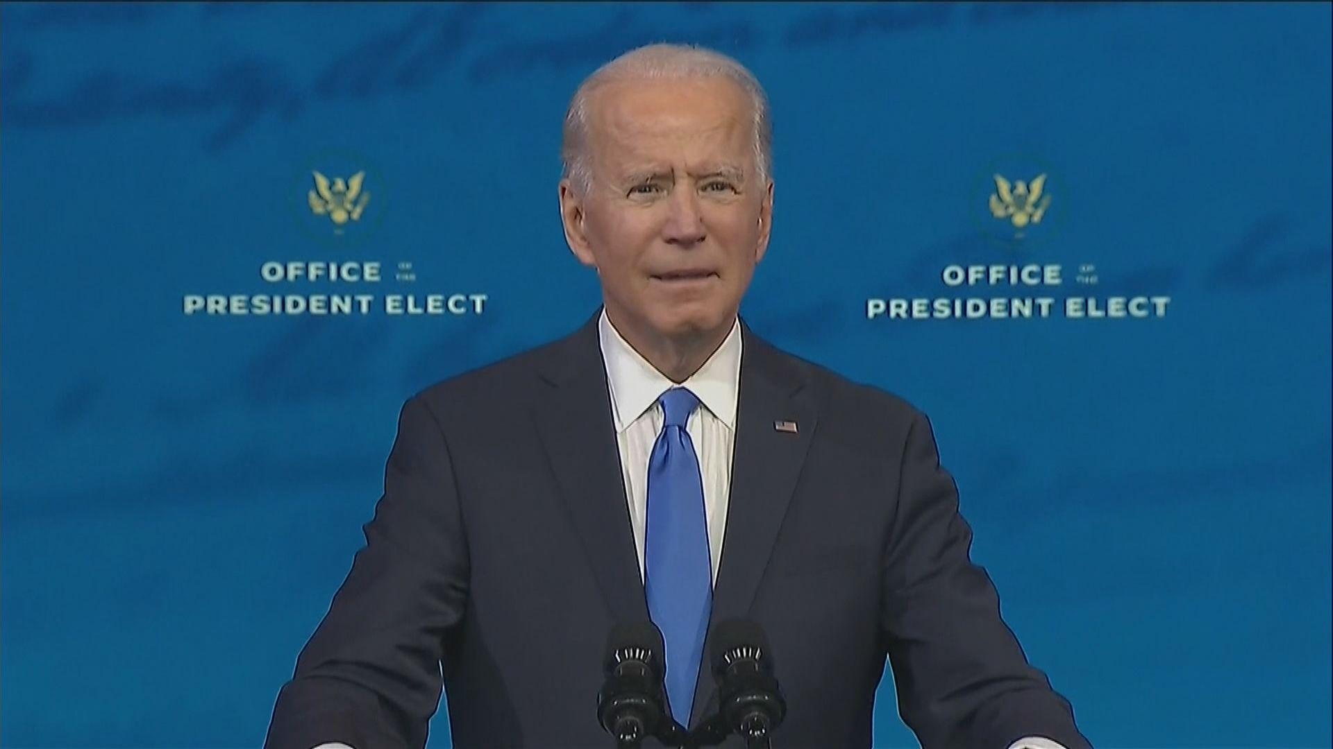 拜登當選美國總統發表全國演說 籲民眾團結一致