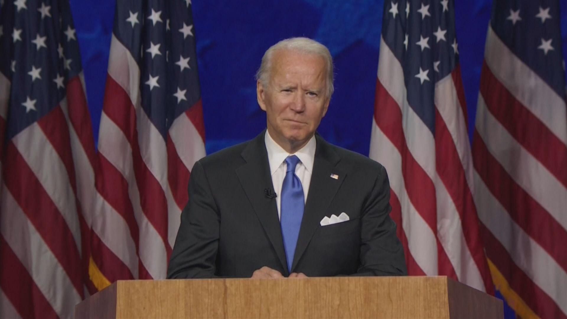 拜登籲美國人團結支持他 衝破黑暗