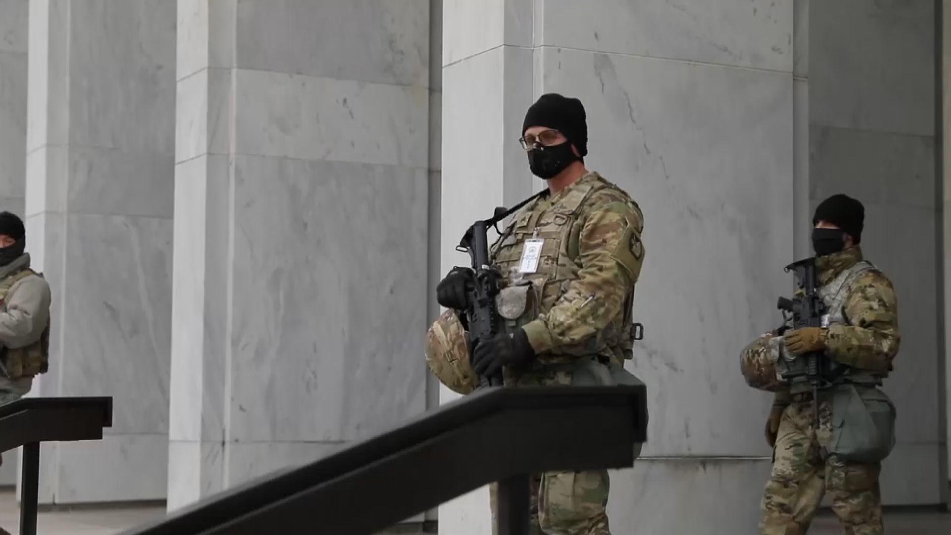 美國總統就職禮前夕 各州增派國民警衛軍到華盛頓戒備