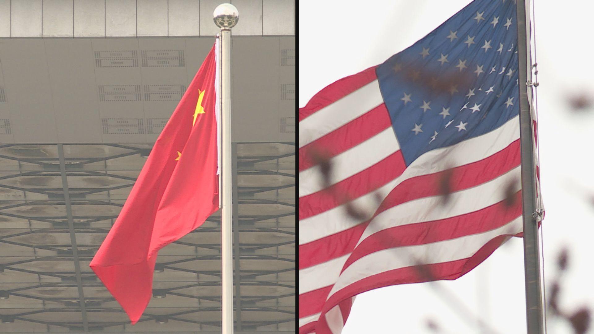 拜登指中國為最重要競爭對手 但會在符合美國利益時與中方合作