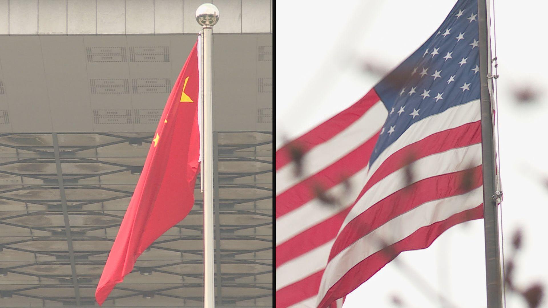 拜登:準備好在符合美國利益時與中國合作