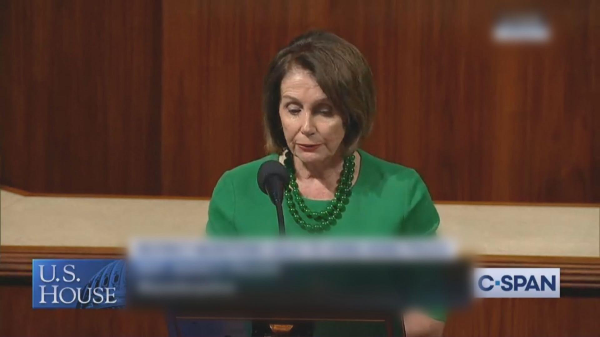 佩洛西:美國不可以對中國人權狀況視而不見