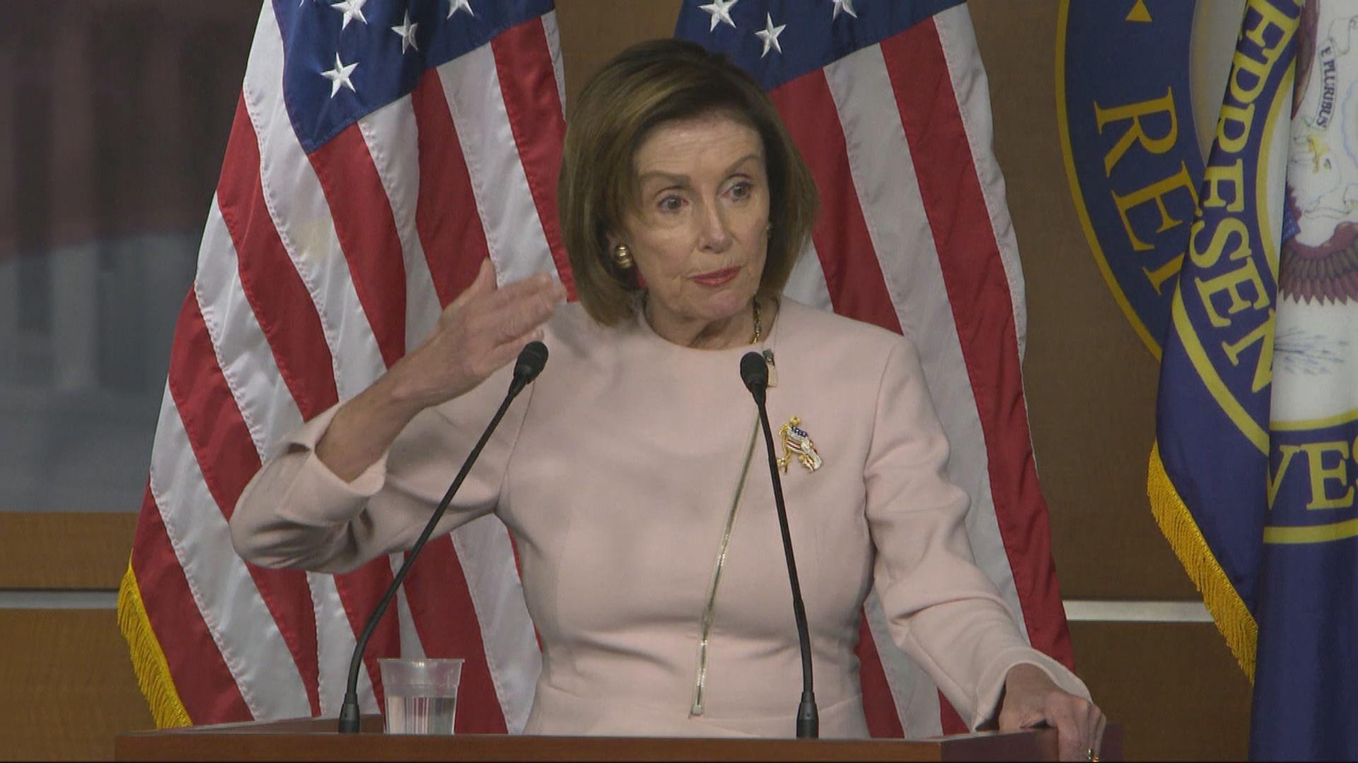 佩洛西稱民主黨人就社會開支法案接近達成協議