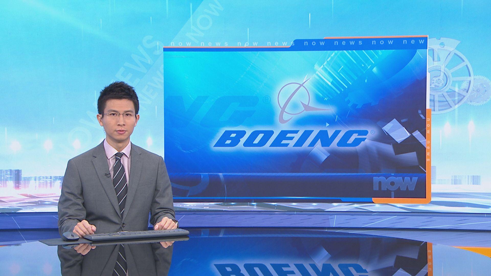 波音行政總裁出席聽證會就737 MAX客機空難道歉