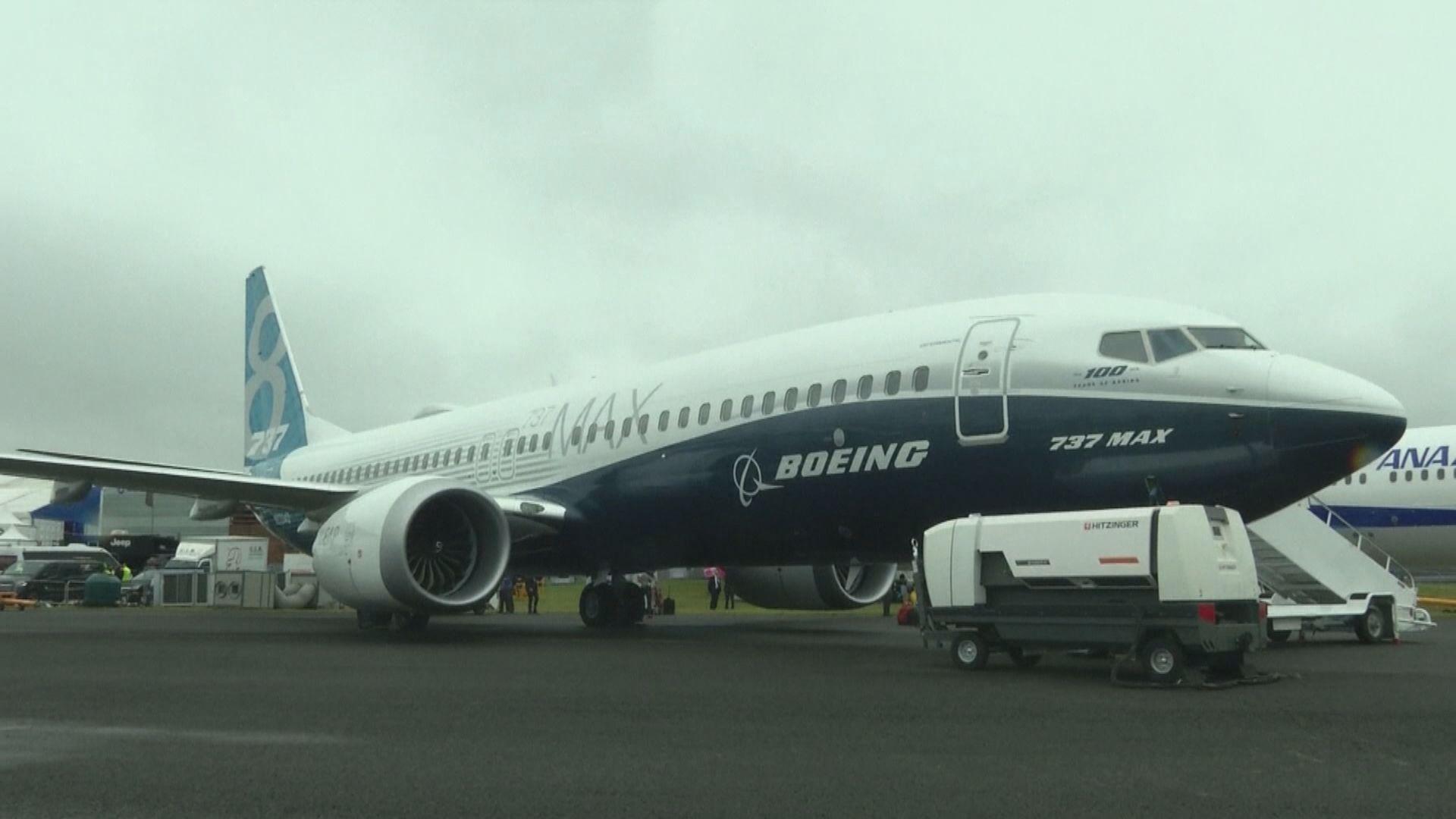 逾30架波音737MAX客機燃油箱存碎片