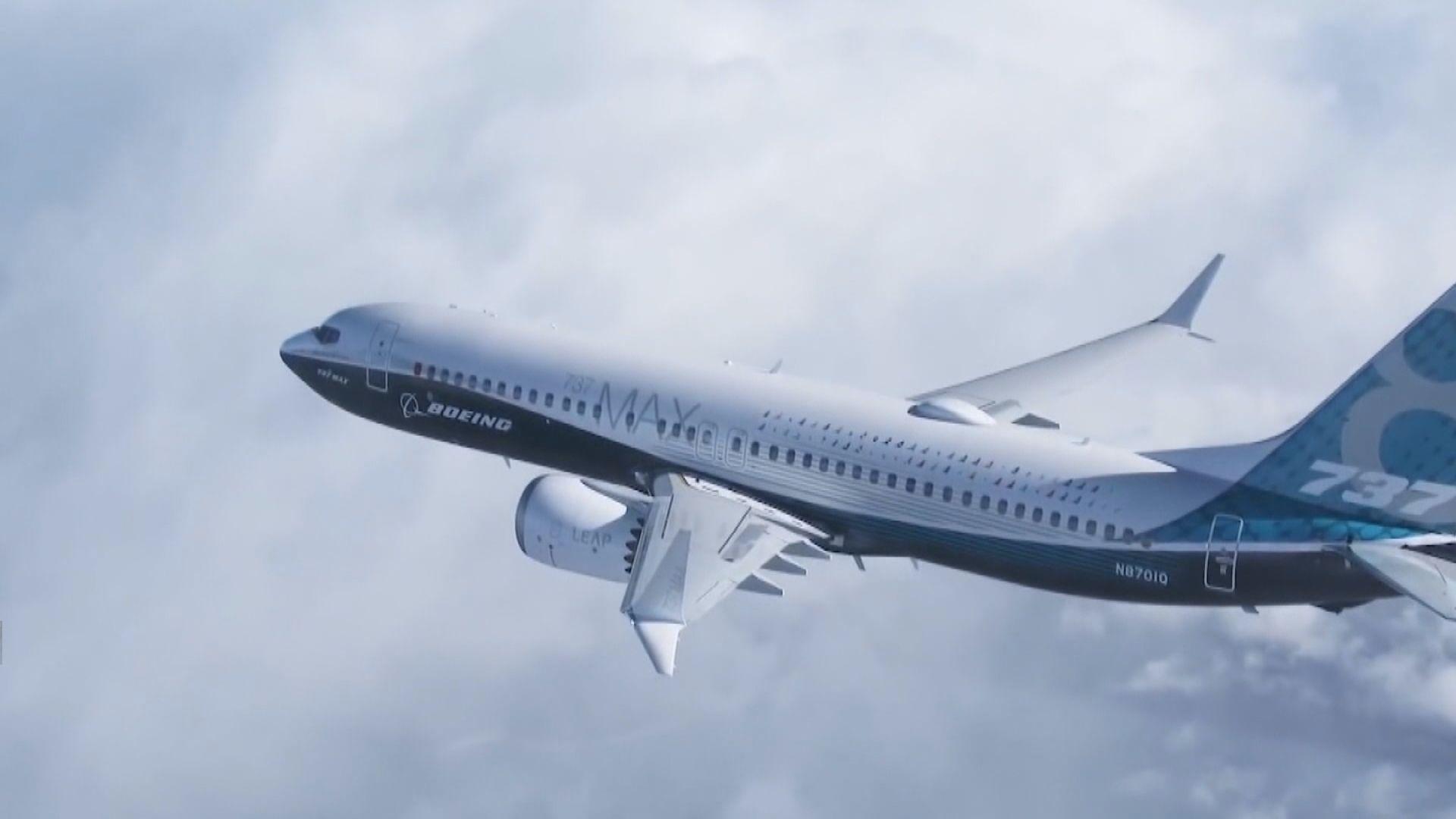 美眾議院發布波音737Max客機空難調查報告 批波音利益凌駕安全
