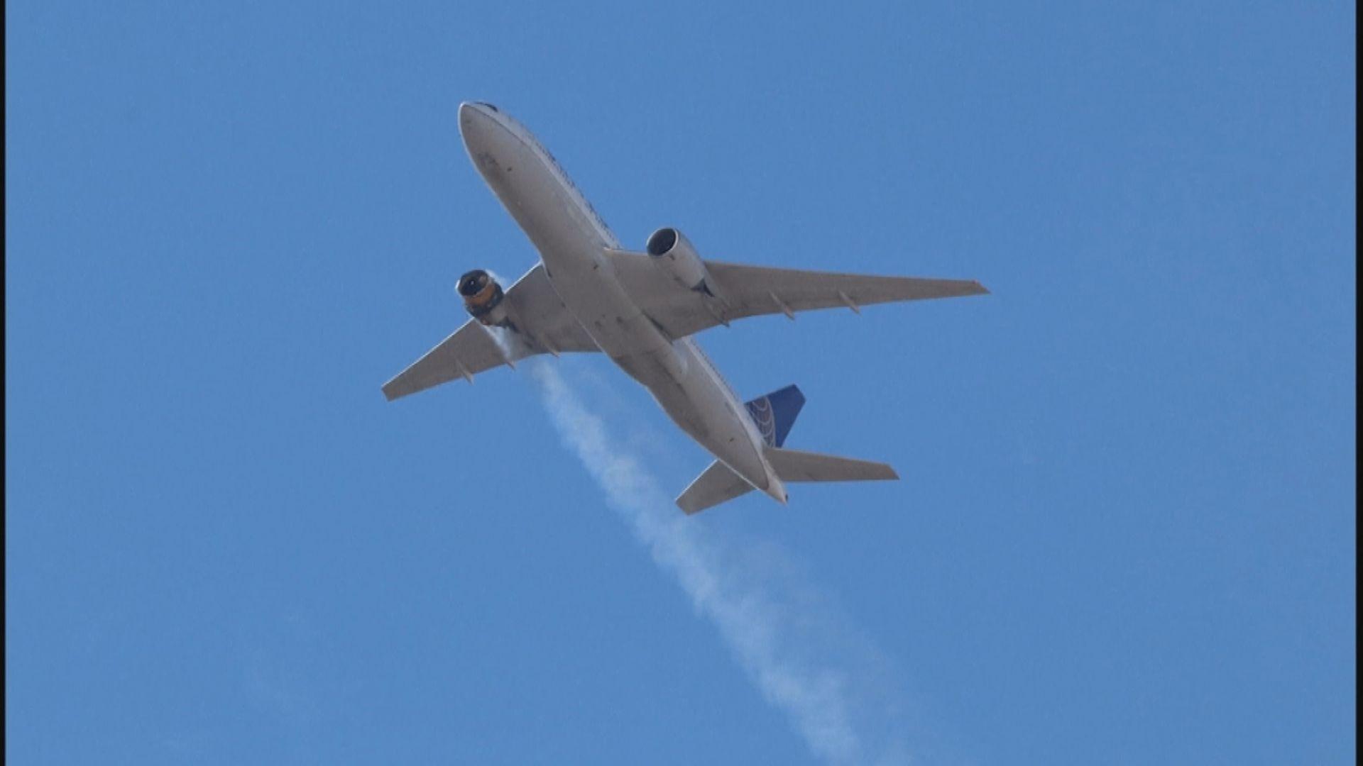 美國下令檢查著火事故客機同款引擎
