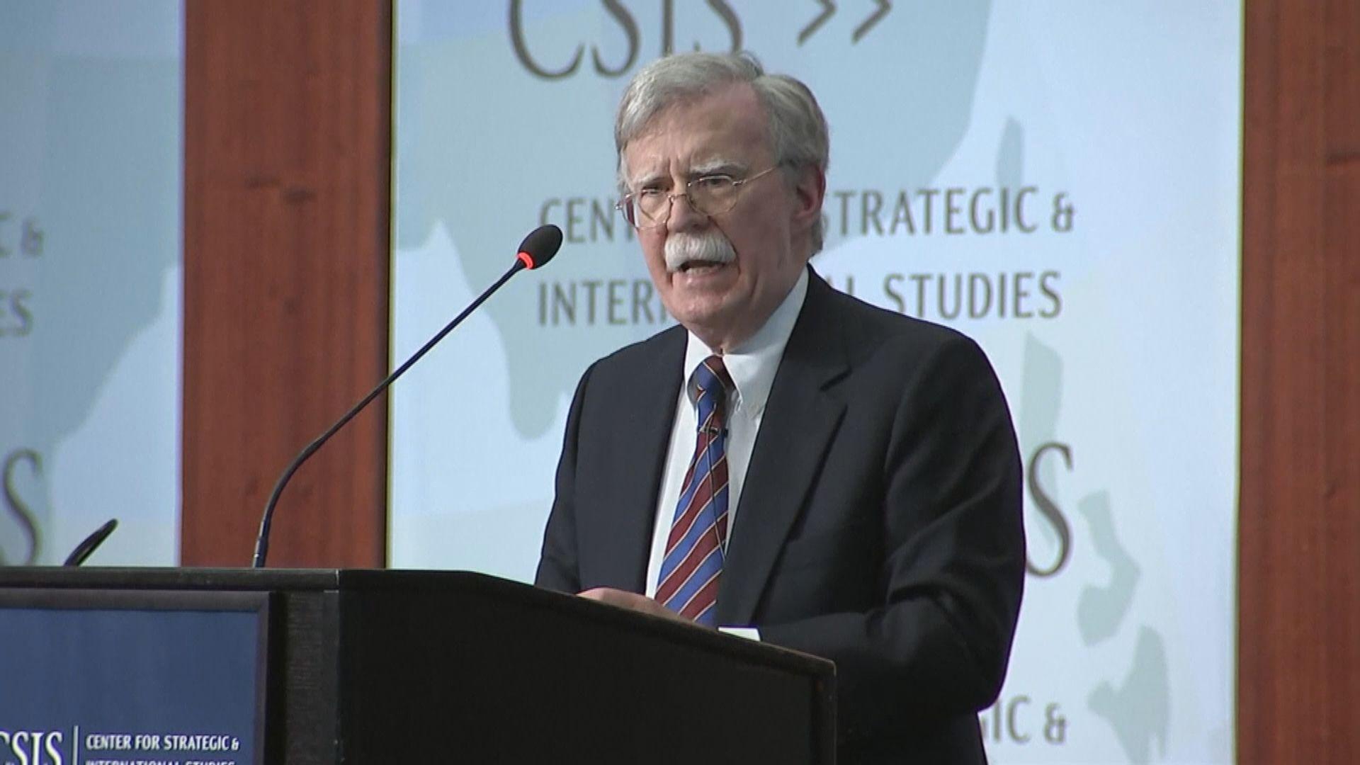 美前國家安全顧問新書指特朗普曾尋求習近平協助連任