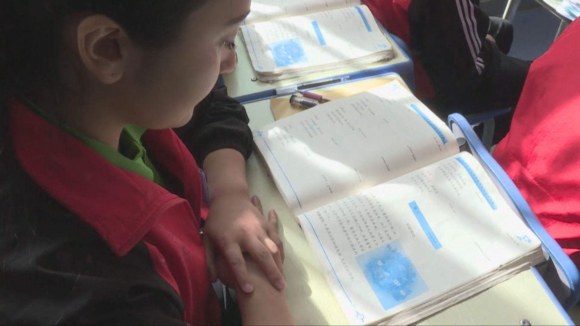 博爾頓新書指特朗普曾形容新疆設教育營是正確的事