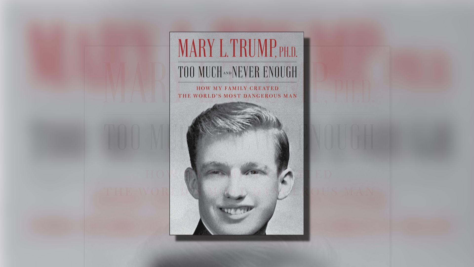 特朗普姪女爆料新書提前出版 指特朗普與三歲時差不多