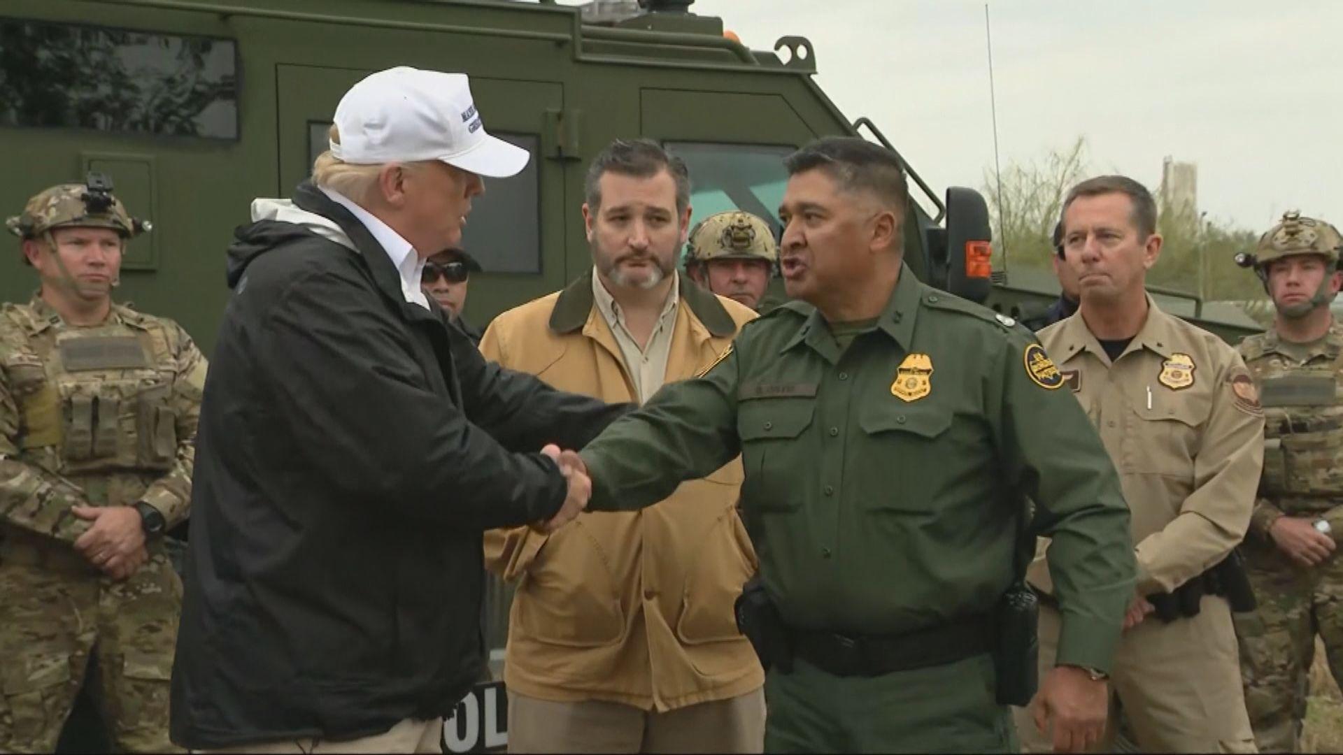 白宮:特朗普將宣布國家進入緊急狀態