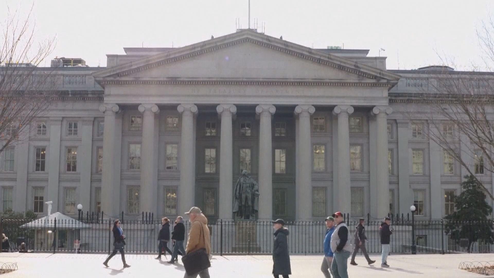 美財政部調高第三季舉債額預測至9470億美元