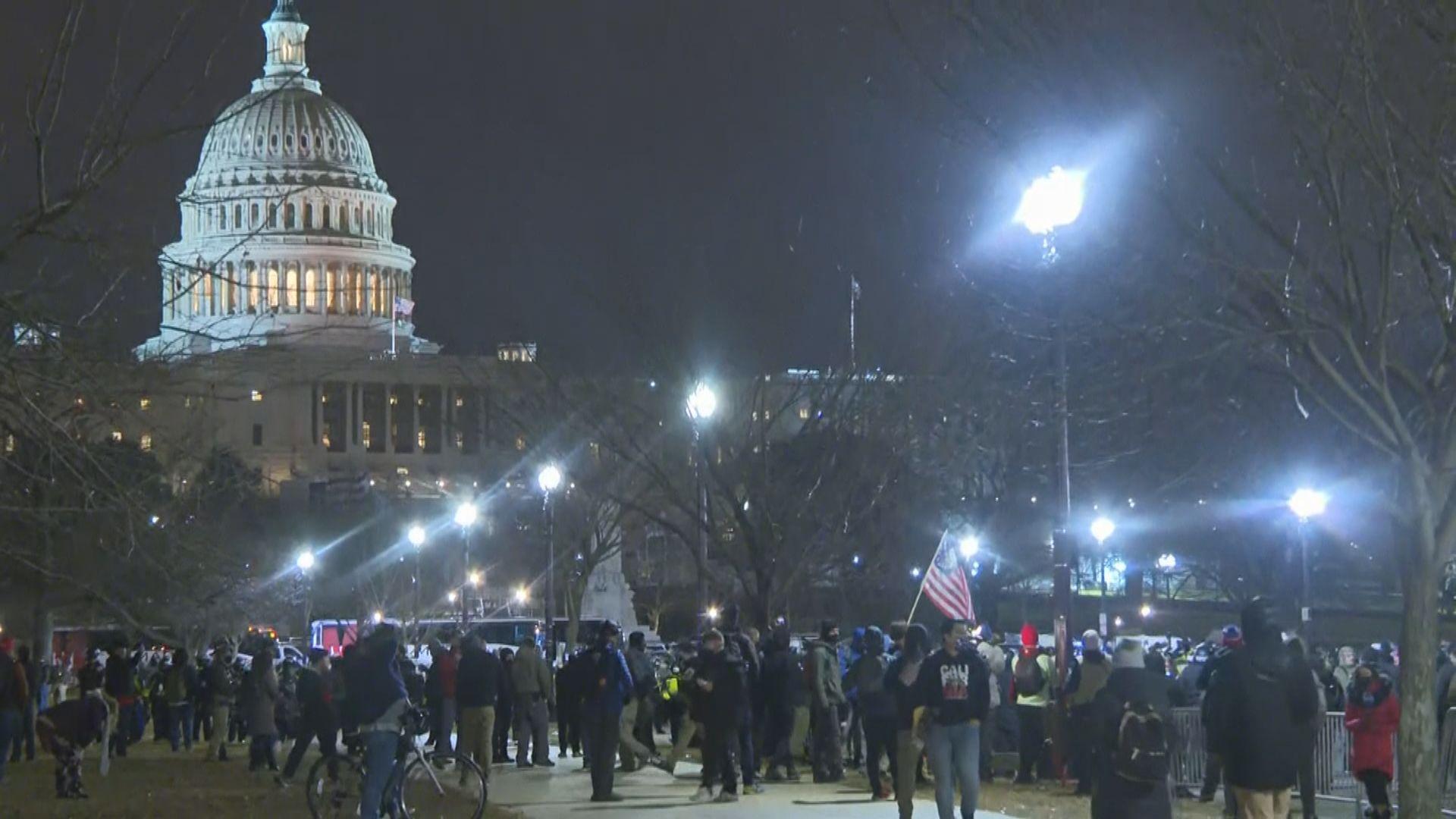 華盛頓實施宵禁 示威者陸續離開衝突告一段落