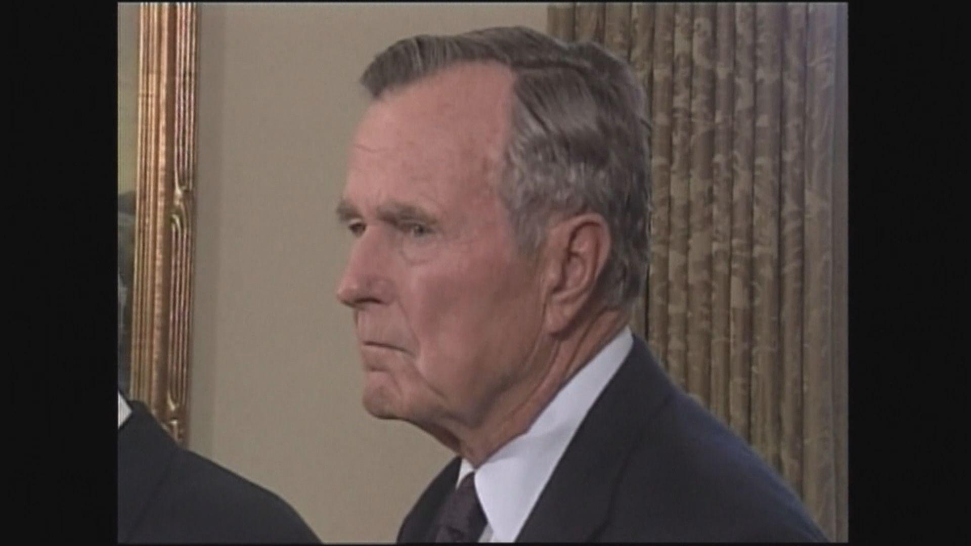 老布殊歡迎特朗普出席自己喪禮