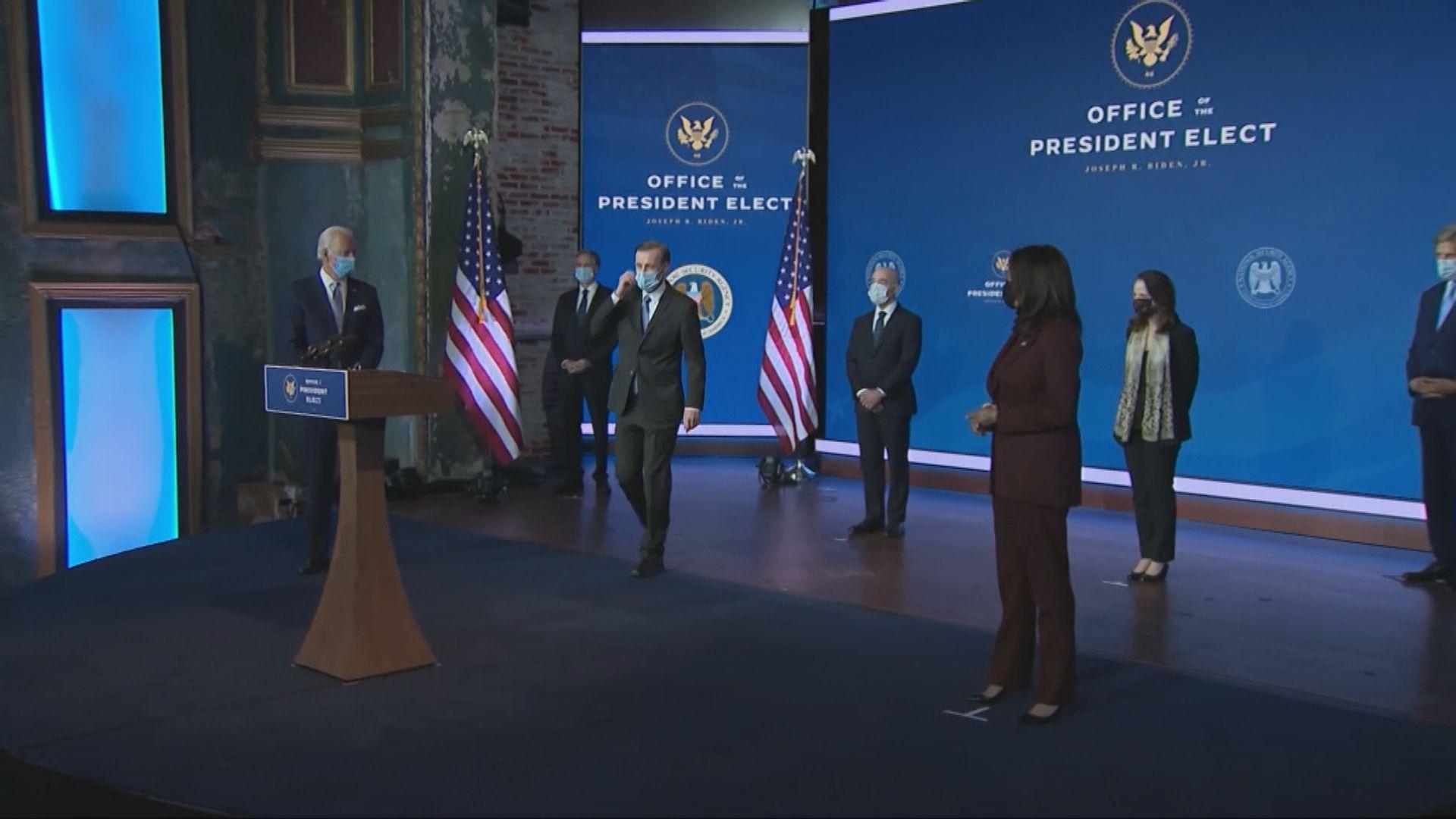 拜登內閣被認為是美國歷來最多元化