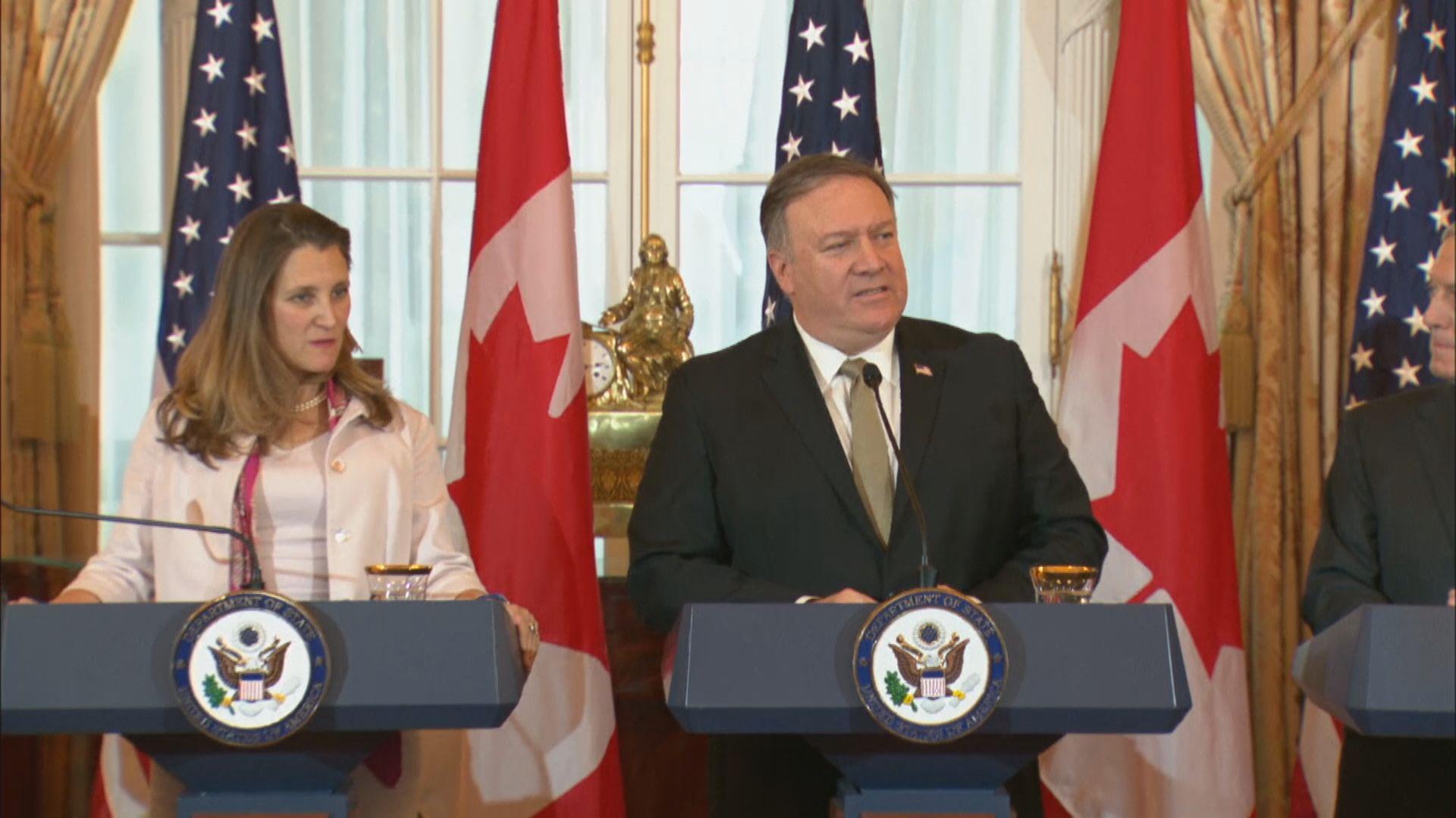 蓬佩奧促中方釋放兩名加拿大公民