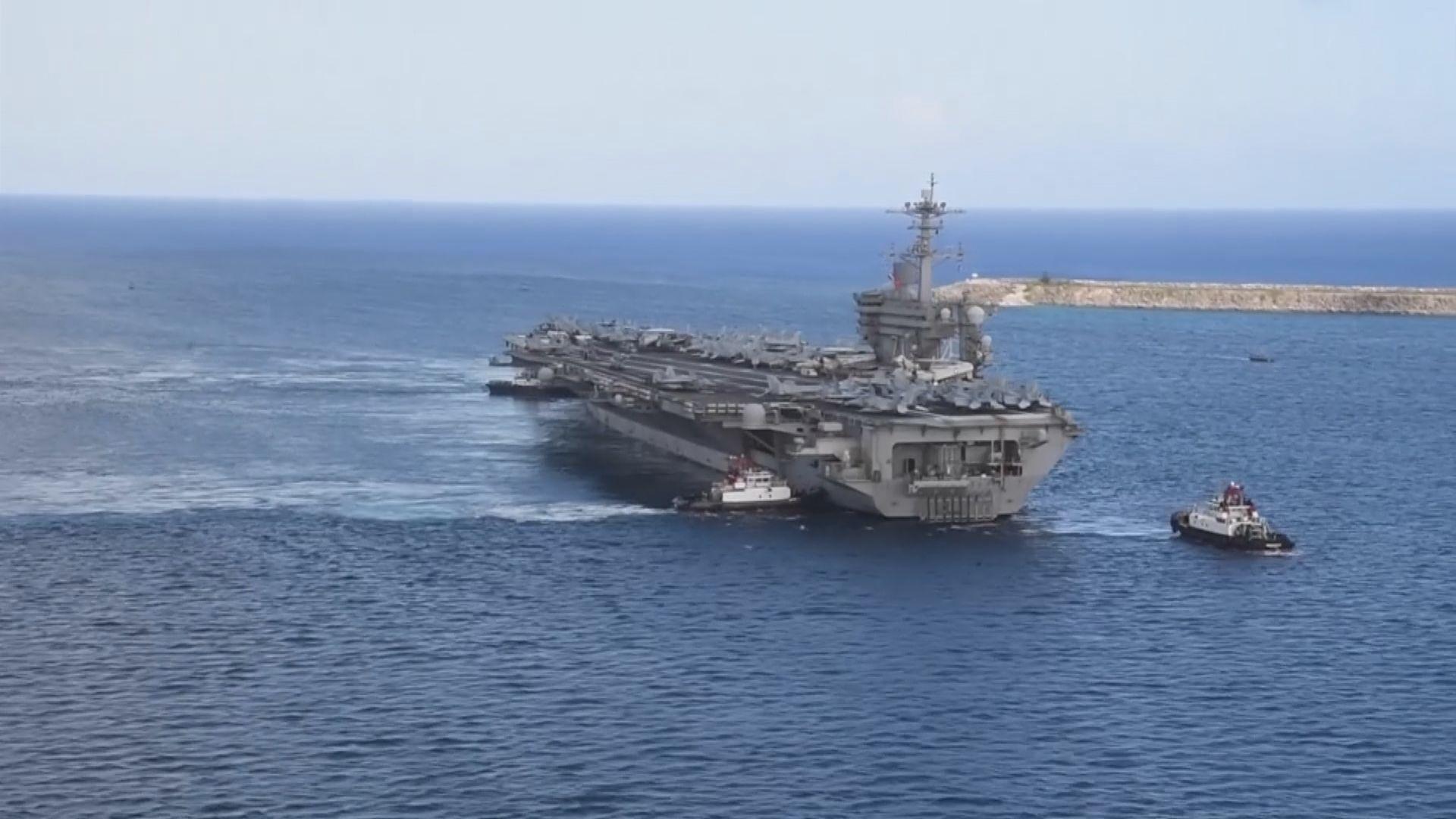 美航空母艦羅斯福號爆發疫情後首次出海訓練