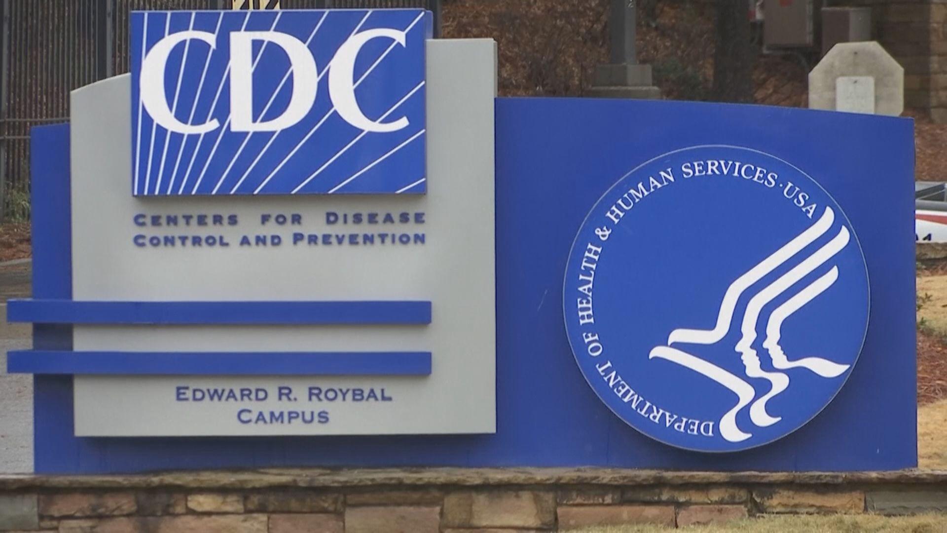 美疾控中心防疫指引刪新冠病毒經空氣傳播字眼