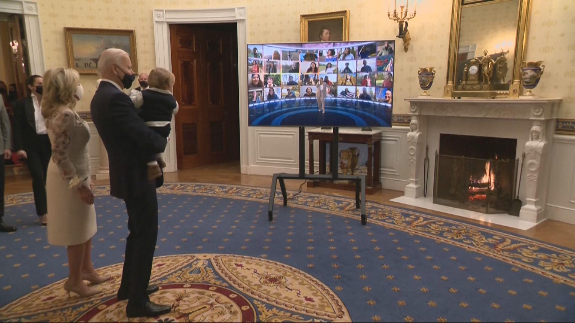 總統就職連場慶祝舞會因疫情改為直播「慶祝美國」節目